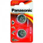Panasonic CR2025 - BP2