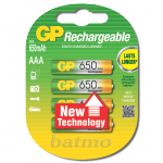GP Rechargeable AAA 650mAh LSD UC4