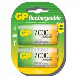 GP Rechargeable D 7000mAh UC2