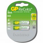 GP ReCyko AAA 800mAh UC2 įkraunami