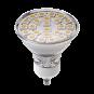 LED lemputė EMOS SMD GU10 5050 4W(29W)
