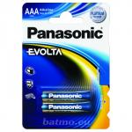 Evolta Panasonic AAA LR03 2BP